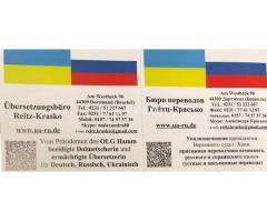 Übersetzungsbüro Reitz-Krasko