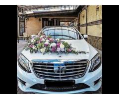 utovermietung S Klasse 63 AMG mieten Benz leihen Auto Limous