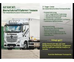 Heilmann Transporte sucht Berufskraftfahrer für 2-Tage-Linie