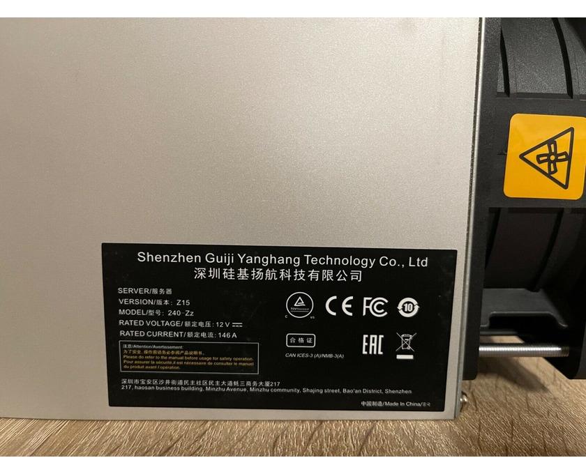 Hardware ASIC Bitmain Antminer Z15 420ksol/s Equihash - 4/6